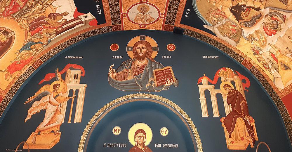 Kirche Des Ewigen Gottes